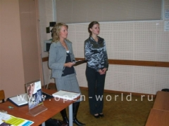 Stenden University Presentations Moscow 2007 (1)