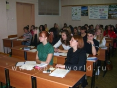 Stenden University Presentations Moscow 2007 (2)