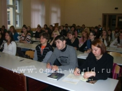 Stenden University Presentations Moscow 2007 (3)