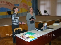 Stenden University Presentations Moscow 2007 (4)