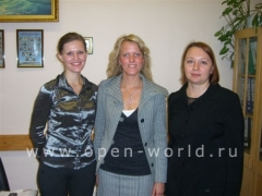 Stenden University Presentations Moscow 2007 (7)