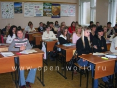 Stenden University Presentations Moscow 2007