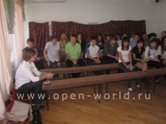 Les Roches-Glion High School visits Krasnodar 2010 (16)