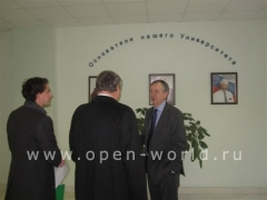 EU Lecture in Moscow - Dirk Craen 2011 (4)