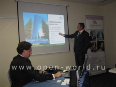 EU Lecture in Moscow - Dirk Craen 2011 (19)