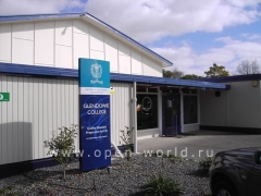 Glendowie College, Auckland (5)