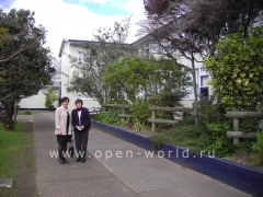 Glendowie College, Auckland (20)