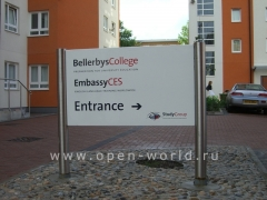 Bellerbys College, Embassy CES, London (2)