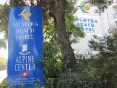 Alpine College_8