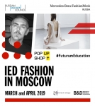 Istituto Europeo di Design на Mercedes-Benz Fashion Week Russia 2019!